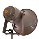 megafon leuchte dimmbar
