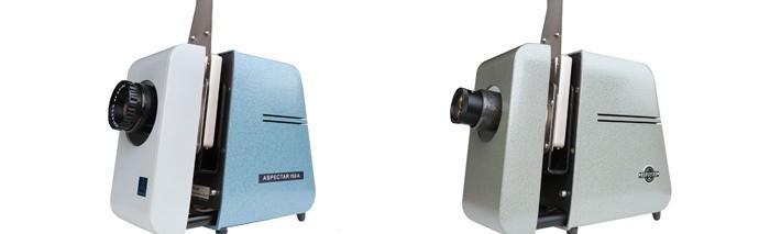 Zwei Aspectar Diaprojektoren