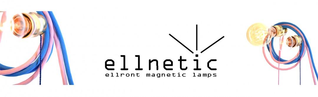 ellnetic magnetic lamp